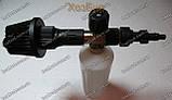Пенообразователь для мойки высокого давления, фото 3