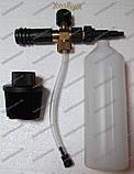 Пенообразователь для мойки высокого давления, фото 4