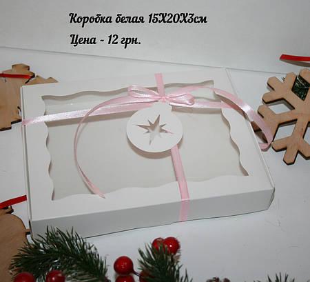 Коробка для пряников с окошком 150Х200мм