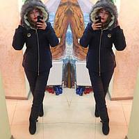 Женский зимний костюм на овчине Север БАТАЛ