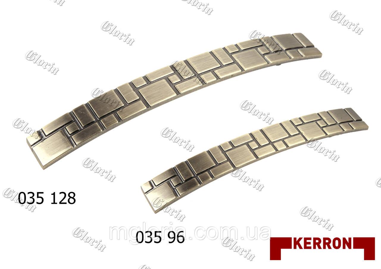 Ручки мебельные Kerron RS-035