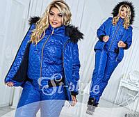 Тёплый костюм тройка Миранда 48,50,52 р, фото 1