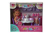 Кукольный набор Simba Еви, вечеринка для домашних животных (573 2831)