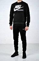 Костюм  спортивный мужской утепленный  Nike размер с м л хл без молнии найк черный