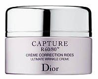 Крем для лица Christian Dior Capture