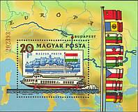 Венгрия 1981 корабли Дуная - блок - MNH XF