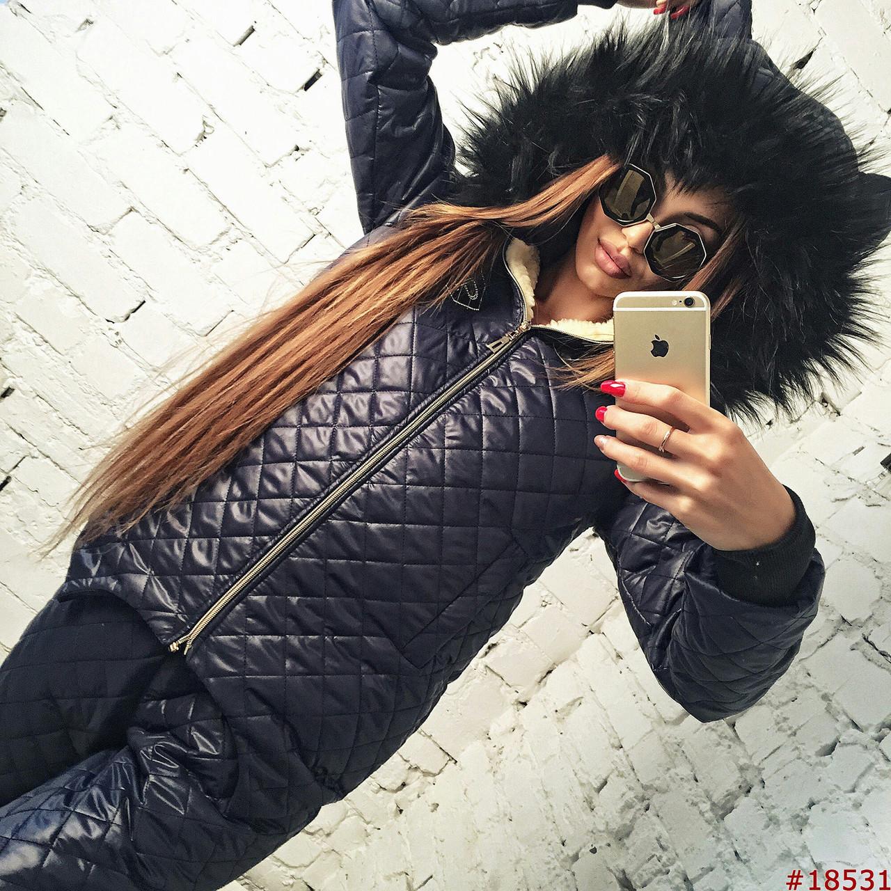 Тёплый костюм Ева