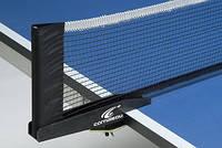 Сетка для теннисных столов Cornilleau Hobby Primo (на закрутке)