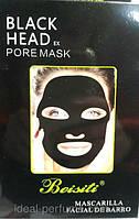 5615 Маска-пленка для кожи лица против черных точек Black Head Pore (цена за 1шт)