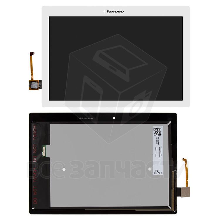 Дисплейный модуль для планшетов Lenovo TAB 2 A10-70F
