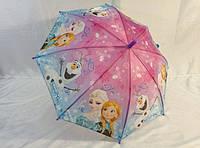 Зонтик для девочки с маленьким куполом №1096-1 от Love Rain
