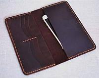 """Портмоне кошелек, гаманець """"Хвиля """"ручної роботи, натуральна шкіра, клатч"""