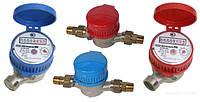 Водомер 1/2 GROSWASER гарячая вода