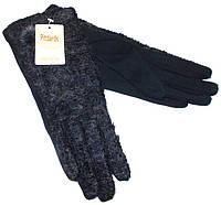 Перчатки шерсть на меху теплые синие