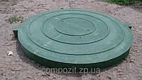 Крышка люка канализационного полимерпесчанного садового в зеленом цвете с доставкой в Запорожье