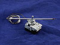 Терморегулятор для фритюрницы  от 50 до 190*С