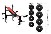 Cкамья для жима Hop-Sport 1055 с набором Premium 74кг