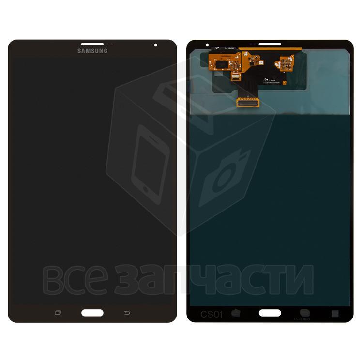 Дисплейный модуль для планшетов Samsung T705 Galaxy Tab 3G S 8.4 LTE