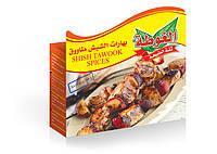 Приправа для шиштаука (арабский куринный шашлык), 60 гр