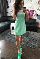 """Платье """"ДВА ЦВЕТА""""!!!!!"""