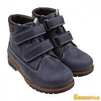 Зимние ортопедические ботинки 209 М