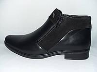 Классический ботинок