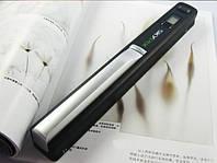 Ручной портативный сканер SKYPIX TSN410