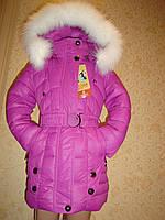 """Пальто зимнее""""Фиалка""""для девочек.раз-116,140см."""