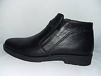 Мужские ботинки классика