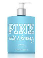 Лосьон для тела PINK от Victoria's Secret WILD & BREEZY