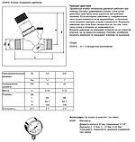 Регулятор тиску Honeywell D04FM-1/2A (оригінал), фото 2