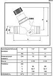 Регулятор тиску Honeywell D04FM-1/2A (оригінал), фото 3
