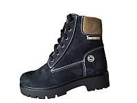 Зимние женские ботинки синего цвета