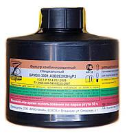 Фильтр противогазовый Бриз 3001  А2В2Е2К2HgР3D