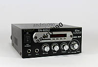 Усилитель звука UKC SN-805U USB+SD+FM+ караоке