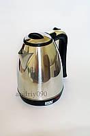 Электрочайник чайник нержавеюща сталь 2 л