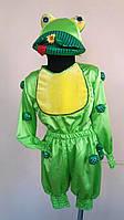 Прокат карнавальный костюм Лягушонок для мальчика, р.110-116