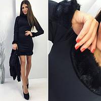 Женское платье Франческа черное с меховыми вставками и с болеро