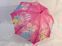 Зонты детские с маленьким куполом № 1096-3 от Love Rain