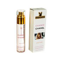 Мини-парфюм с феромонами Chanel Chance Vive, 45ml (реплика)
