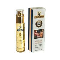 Мини-парфюм с феромонами Shaik Opulent Gold Edition Pour Homme, 45ml