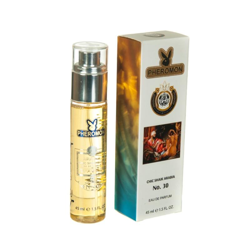 мини парфюм с феромонами Shaik Opulent Shaik Parfum 30 45ml