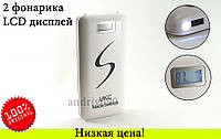 Внешний акумулятор Power bank 30000 mAh оригинал