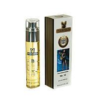 Мини-парфюм с феромонами Shaik Opulent Parfum № 33, 45ml
