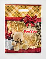 """Пакет прорезь 30*40 см с рисунком """"For you""""(Мишка).Ламинированный прочный красивый пакет."""