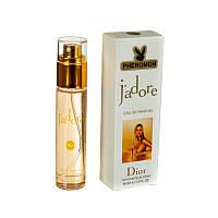 Мини-парфюм с феромонами J'Adore, 45 ml
