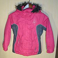 Куртка детская Glacier Point