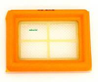 Фильтр воздушный STIHL MM 55/FS 250/ FS 450 (сетчастый)