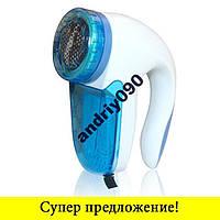 Машинка для стрижки катышков, катышек от сети 220v