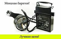 Фонарик налобный с внешним аккумулятором 819-1